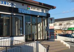 東邦銀行 郷ヶ丘ATM
