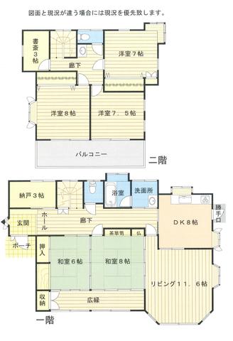 一階はリビングとダイニングが別々になっていますが、それがネガティブになる要素はなく、朝晩の寒い時期に台所に立つ奥様にとっては暖房効率も良くむしろ快適かと思います。続き間の和室は何かと使い勝手が良く、二階には主寝室や子供部屋・納戸があります。収納は特に豊富ですので、お家の片付けも捗りますよ。