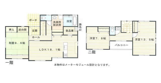 本物件はメーターモジュール設計なので帖数表記が中途半端になります。大きな食品庫付きのキッチンにあえて続き間にせず寝室としても使える和室。広々とした二階の二部屋と見どころあります。